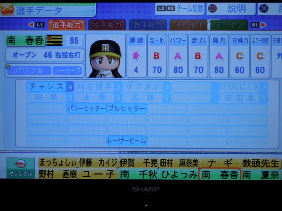 DSCN1081.JPG
