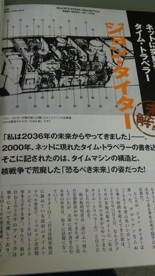 DVC00214.JPG