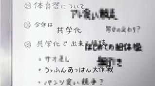 無題1.png