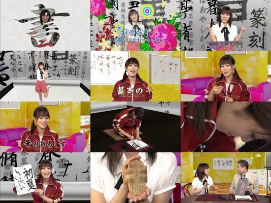 anime20ch80132s.jpg